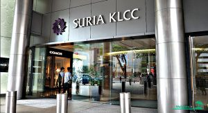مرکز خرید سوریا مالزی
