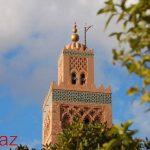 مسجد جامع الکتیبه مراکش