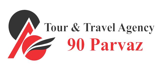 آژانس مسافرتی ایرسا 90 سیر پرواز
